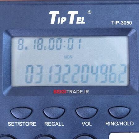 تلفن تیپ تل مدل TIP-3050