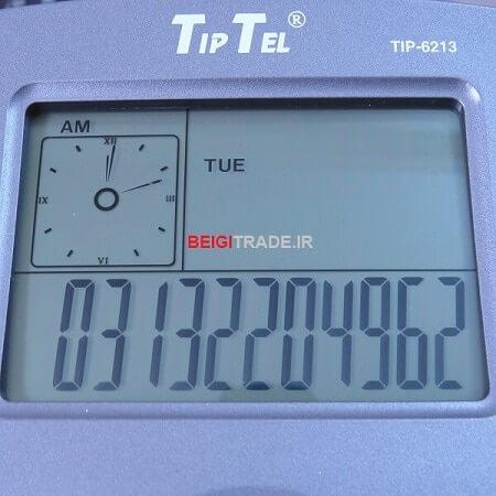 تلفن تیپ تل مدل TIP-6213