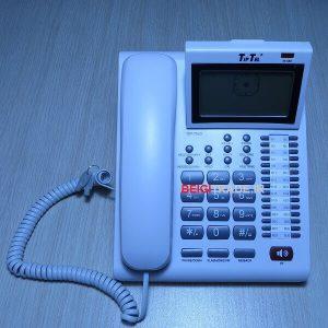 تلفن تیپ تل مدل TIP-7665