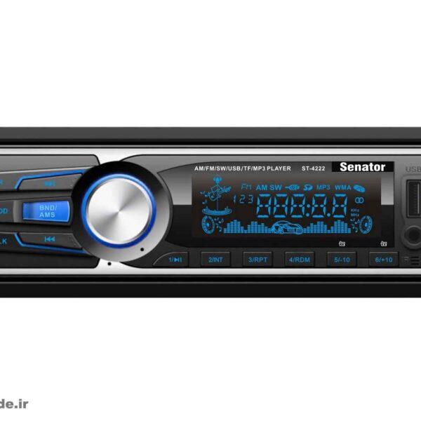 رادیو پخش خودرو سناتور مدل ST-4222