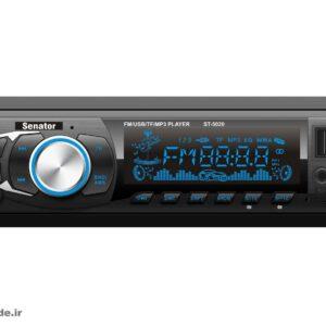 رادیو پخش خودرو سناتور مدل ST-5020
