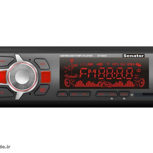 رادیو پخش خودرو سناتور مدل ST-6033
