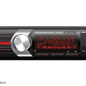 رادیو پخش خودرو سناتور مدل ST-8025