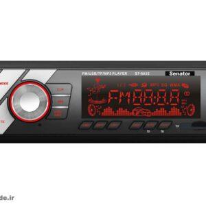 رادیو پخش خودرو سناتور مدل ST-8035