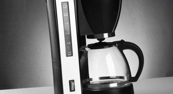 قهوه ساز بایترون مدل BFK-40