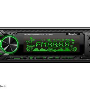 رادیو پخش خودرو سناتور مدل ST-8022
