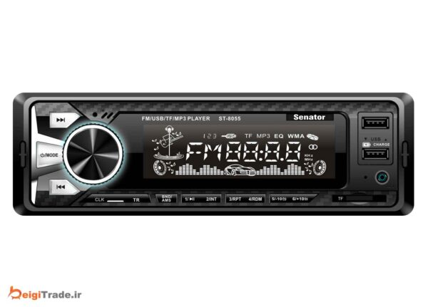 رادیو پخش خودرو سناتور مدل ST-8055
