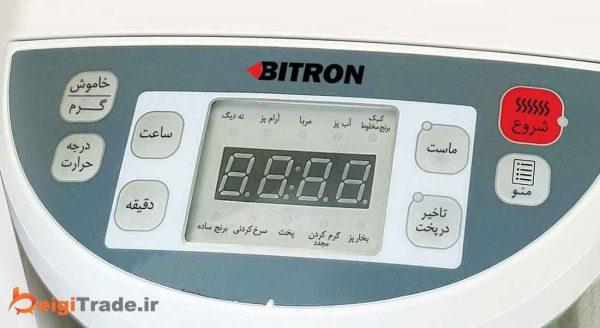 پلوپز-بایترون-مدل-BRC-B38
