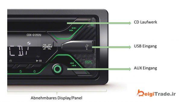 رادیو-پخش-خودرو-سونی-مدل-CDX-G1202U