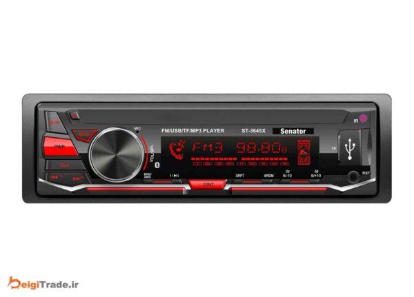 رادیو پخش خودرو سناتور مدل ST-3645X