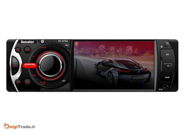 رادیو پخش خودرو سناتور مدل ST-9704