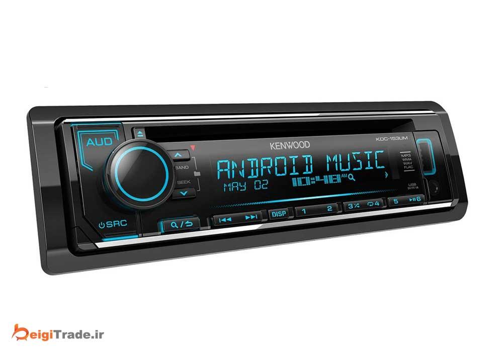 رادیو-پخش-خودرو-کنوود-مدل-KDC-153UM