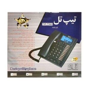 تلفن تیپ تل مدل TIP-7740