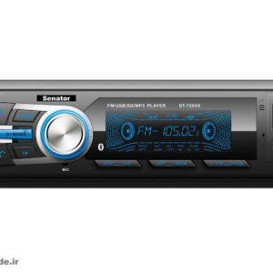 رادیو پخش خودرو سناتور مدل ST-7205X