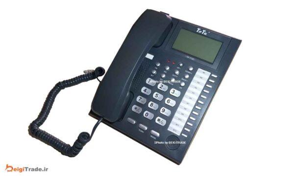 تلفن تیپ تل مدل TIP-7720