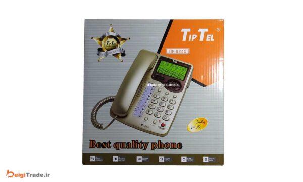 تلفن تیپ تل مدل TIP-8840