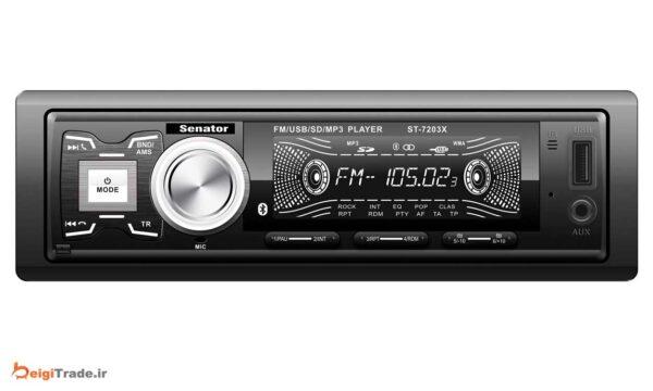 رادیو پخش خودرو سناتور مدل ST-7203X