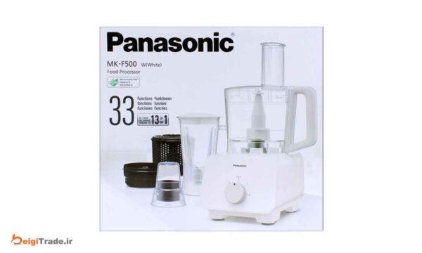 غذاساز پاناسونیک مدل MK-F500