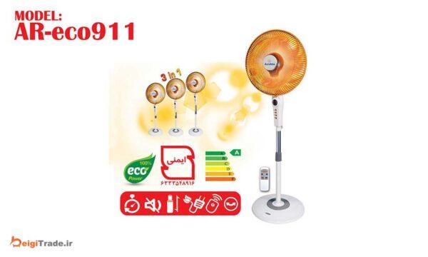 بخاری برقی هالوژنی ارشیا AR-eco911
