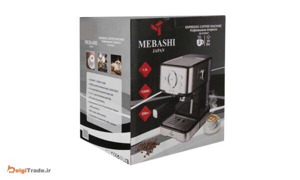 اسپرسوساز مباشی مدل ME-ECM2021